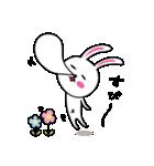 うさ子 with くまごろう 4~春~(個別スタンプ:10)