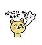 うさ子 with くまごろう 4~春~(個別スタンプ:11)