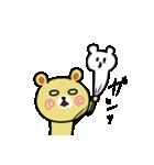 うさ子 with くまごろう 4~春~(個別スタンプ:12)