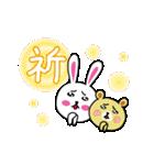 うさ子 with くまごろう 4~春~(個別スタンプ:13)