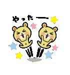 うさ子 with くまごろう 4~春~(個別スタンプ:16)