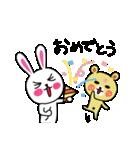 うさ子 with くまごろう 4~春~(個別スタンプ:17)