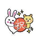 うさ子 with くまごろう 4~春~(個別スタンプ:18)