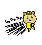 うさ子 with くまごろう 4~春~(個別スタンプ:19)