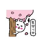 うさ子 with くまごろう 4~春~(個別スタンプ:20)