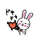 うさ子 with くまごろう 4~春~(個別スタンプ:21)