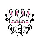 うさ子 with くまごろう 4~春~(個別スタンプ:22)