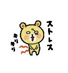 うさ子 with くまごろう 4~春~(個別スタンプ:23)