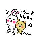 うさ子 with くまごろう 4~春~(個別スタンプ:24)