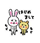 うさ子 with くまごろう 4~春~(個別スタンプ:25)