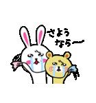うさ子 with くまごろう 4~春~(個別スタンプ:26)