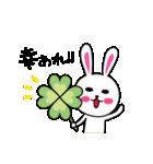 うさ子 with くまごろう 4~春~(個別スタンプ:27)