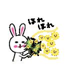 うさ子 with くまごろう 4~春~(個別スタンプ:29)