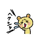 うさ子 with くまごろう 4~春~(個別スタンプ:31)