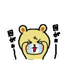 うさ子 with くまごろう 4~春~(個別スタンプ:32)