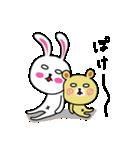 うさ子 with くまごろう 4~春~(個別スタンプ:36)