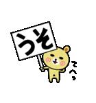 うさ子 with くまごろう 4~春~(個別スタンプ:37)