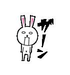 うさ子 with くまごろう 4~春~(個別スタンプ:38)