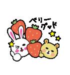 うさ子 with くまごろう 4~春~(個別スタンプ:40)