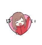 ジャージちゃん3(うごく)(個別スタンプ:03)