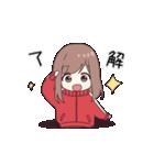 ジャージちゃん3(うごく)(個別スタンプ:04)