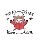 ジャージちゃん3(うごく)(個別スタンプ:05)