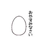 ジャージちゃん3(うごく)(個別スタンプ:06)