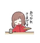 ジャージちゃん3(うごく)(個別スタンプ:07)