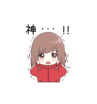 ジャージちゃん3(うごく)(個別スタンプ:08)