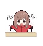 ジャージちゃん3(うごく)(個別スタンプ:10)