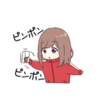 ジャージちゃん3(うごく)(個別スタンプ:11)