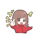 ジャージちゃん3(うごく)(個別スタンプ:13)