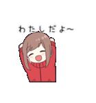ジャージちゃん3(うごく)(個別スタンプ:15)