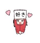 ジャージちゃん3(うごく)(個別スタンプ:16)