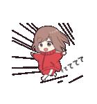 ジャージちゃん3(うごく)(個別スタンプ:17)