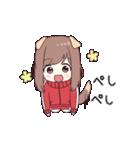 ジャージちゃん3(うごく)(個別スタンプ:20)