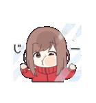 ジャージちゃん3(うごく)(個別スタンプ:21)
