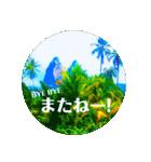 Malaysia island2♡♡[日本語](個別スタンプ:03)