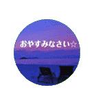 Malaysia island2♡♡[日本語](個別スタンプ:10)