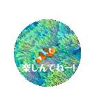 Malaysia island2♡♡[日本語](個別スタンプ:11)
