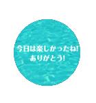 Malaysia island2♡♡[日本語](個別スタンプ:12)