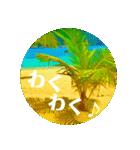 Malaysia island2♡♡[日本語](個別スタンプ:14)
