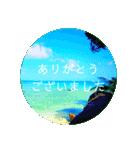 Malaysia island3[日本語敬語](個別スタンプ:05)