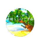 Malaysia island3[日本語敬語](個別スタンプ:08)