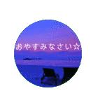 Malaysia island3[日本語敬語](個別スタンプ:11)
