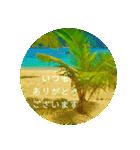Malaysia island3[日本語敬語](個別スタンプ:13)