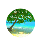 Malaysia island3[日本語敬語](個別スタンプ:16)