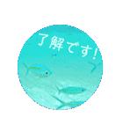 sea world3♡[日本語敬語](個別スタンプ:08)