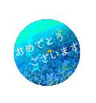 sea world3♡[日本語敬語](個別スタンプ:13)