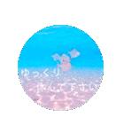 sea world3♡[日本語敬語](個別スタンプ:15)